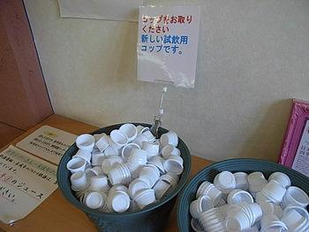R0010647.JPG