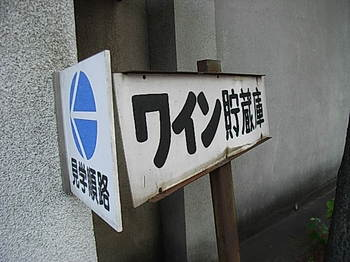 R0010725.JPG