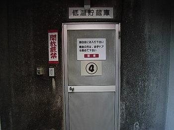 R0010726.JPG