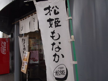 P1010462.JPG