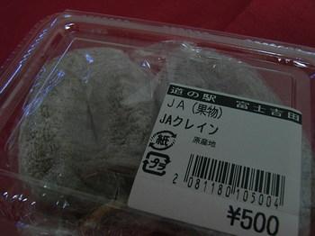 R0011931.JPG
